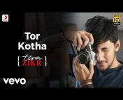 Fans can now hear Darshan Raval's mellifluous voice in <b>Bengali</b>. Tor <b>Kotha</b> is a beautiful version of the hugely popular hit, Tera...
