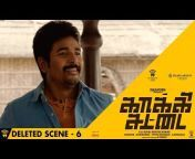 Exclusive! Deleted Scene from Kaaki Sattai - 6 Dhanush presents Kakki Sattai. A Wunderbar Films Production & an Escape Artist Pictures release. Starring: Siva ...