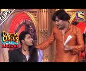 Click here to Subscribe to SetIndia Channel: https://www.youtube.com/user/setindia?sub_confirmation=1 Click here to watch all the clips from Comedy Circus Ka ...