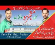 This video contains a detailed analysis of Pakistan chances to qualify for Semi-final of ICC World Cup 2019. In this video report, we analyze that how Pakistan ...