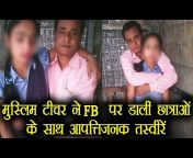 An Assam teacher Faizuddin Laskar, from the small town of Katlicherra has posted intimate pictures of him with his female...