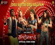 tamil, 68938716, video, c, hot, song
