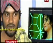 nishiddo, bangla, video, movie, golpo, downlo, ar, premer, maxresdefault