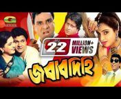 song, ছবি��ুà, নেকেট, mp3, hqdefault, lorai�ুসরাত, mithar, bangla, sotto, এর, movie