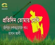 bodok, maxresdefault, bangla, mp3music, dashto